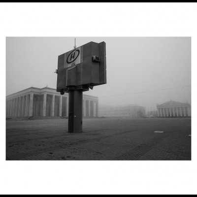 "From the series ""Minsk. City and People"""