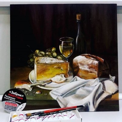 Still life with wine and cheese