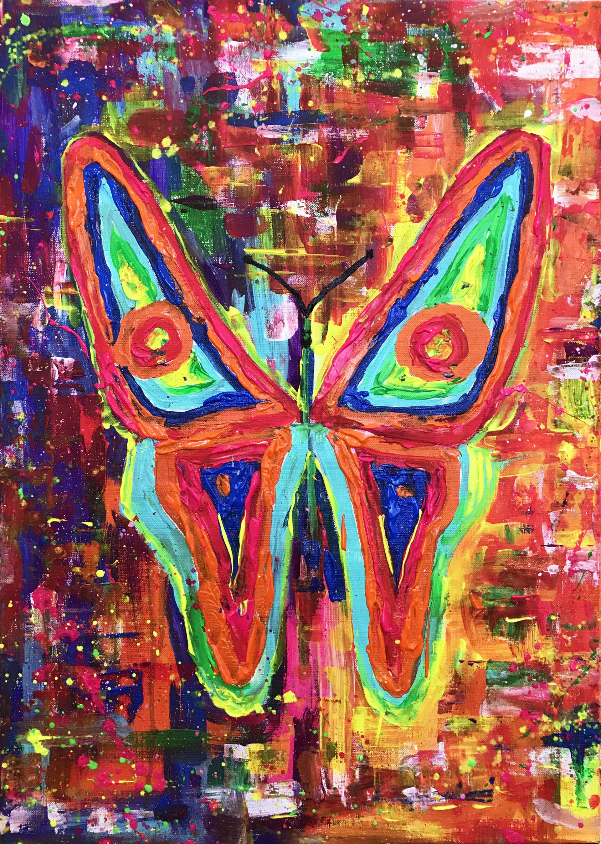 Butterfly (psychedelic)