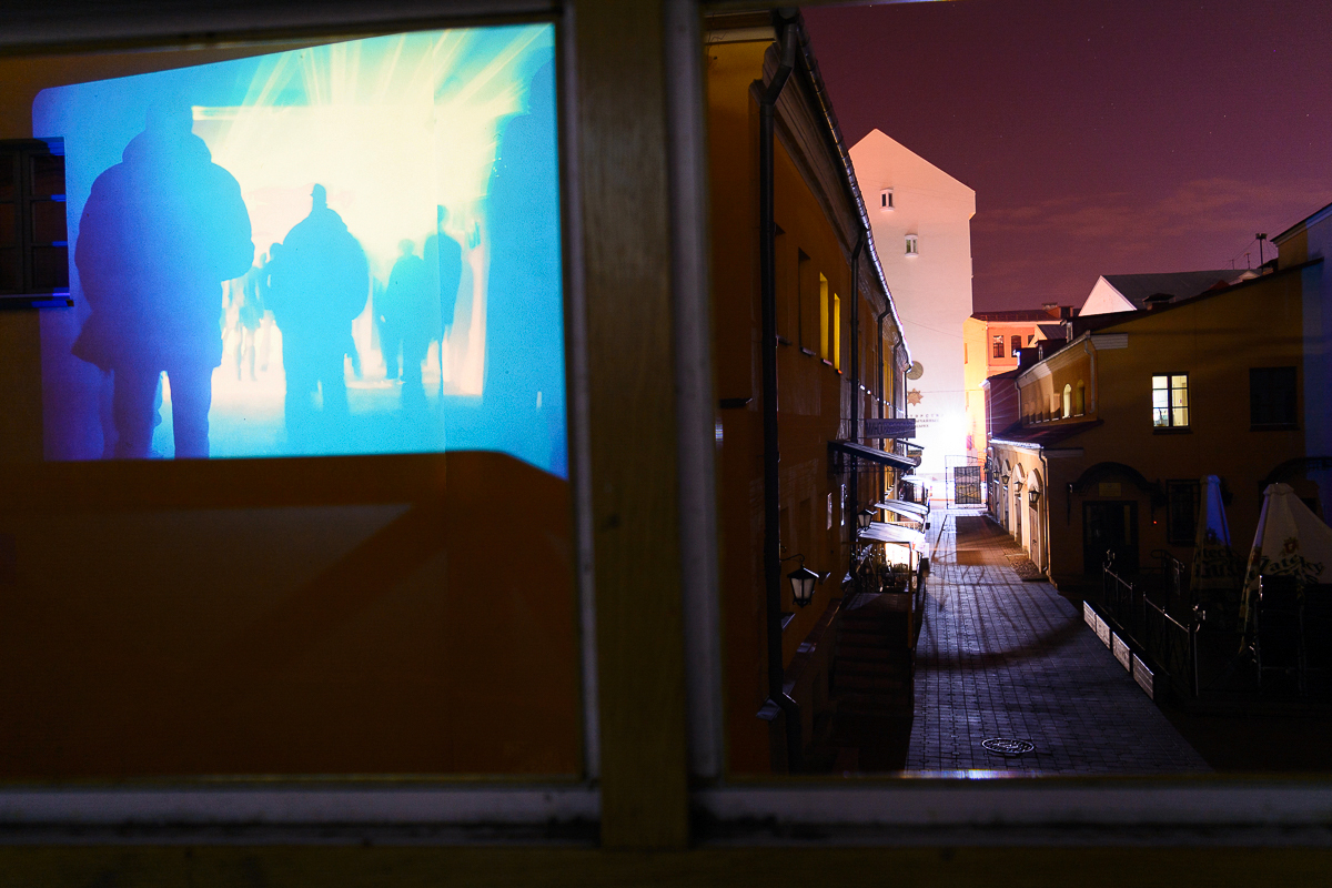 """""""Color of Night 2"""" projection"""