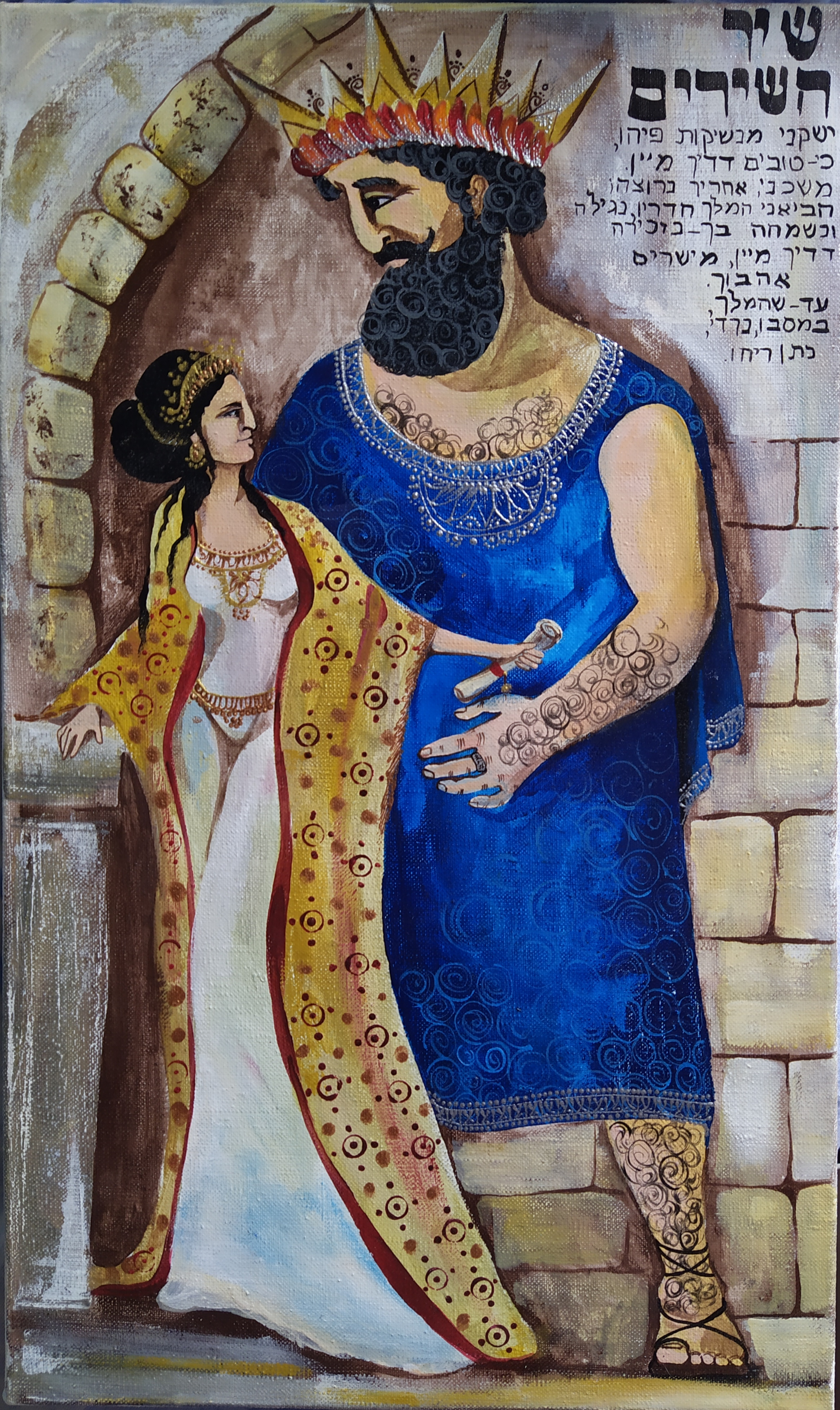 King Solomon and the Queen of Sava