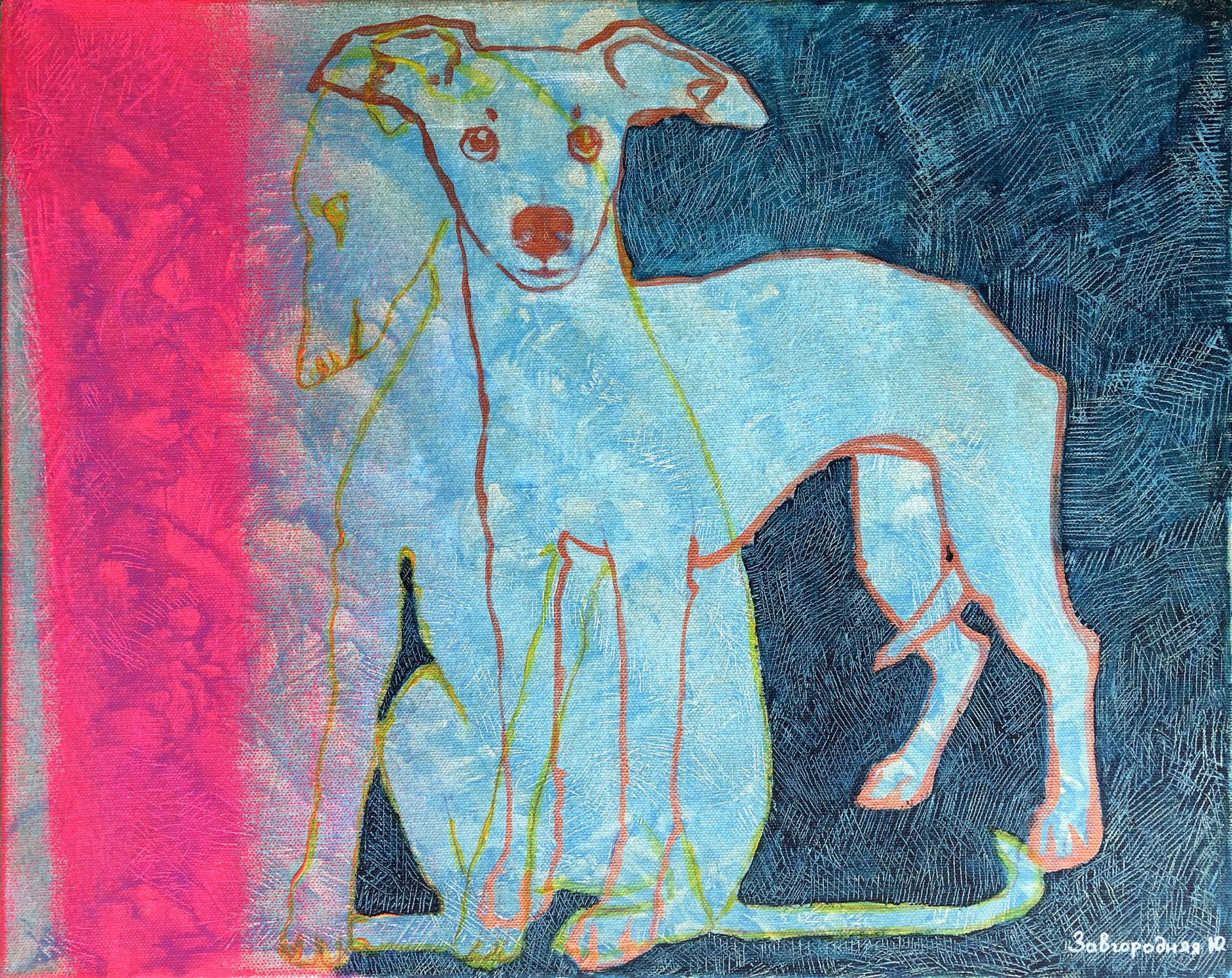 The Whippets (series)